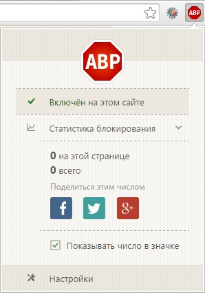 Adblock Plus Chrome off