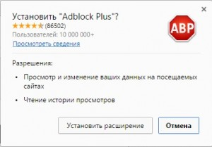 02 adblock plus chrome